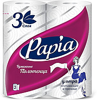 Полотенца бумажные Papia 3-х слойные, 2 рулона