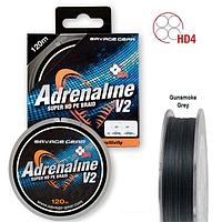 Леска плетеная Savage Gear HD4 Adrenaline V2 (54828=120m 0.13mm 17lbs 7.8kg Grey)