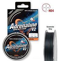 Леска плетеная Savage Gear HD4 Adrenaline V2 (54832=120m 0.26mm 37.5lbs 17.1kg Grey)