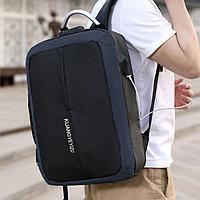 Городской рюкзак с USB выходом, для ноутбука с кодовым замком и светоотражающими элементами 821 синий