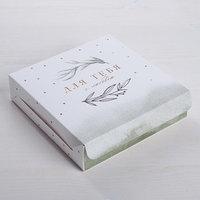 Коробка складная 'Для тебя', 14 x 14 x 3,5 см (комплект из 5 шт.)
