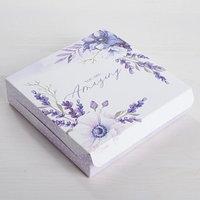 Коробка складная 'Для самой замечательной ', 14 x 14 x 3,5 см (комплект из 5 шт.)