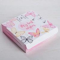 Коробка складная Best wishes, 14 x 14 x 3,5 см (комплект из 5 шт.)