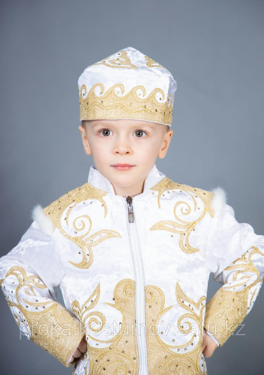 Казахский национальный костюм Аскар