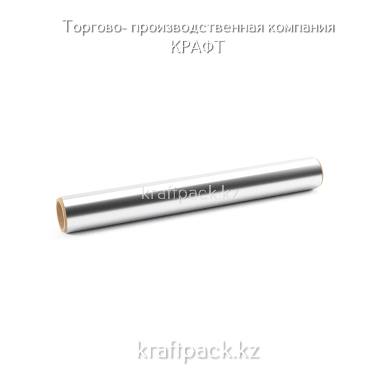 """Фольга пищевая """"Стандарт"""" 9 мкр, 45 см*80м (12шт/кор)"""
