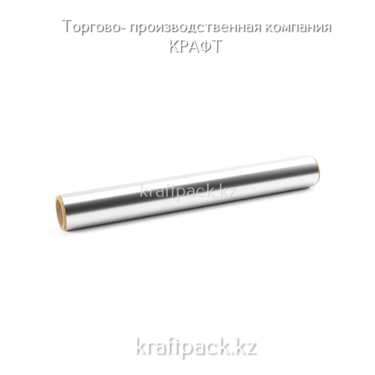 Фольга алюминиевая пищевая 44*80м 8мкр