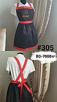 Фартук #305 платье с вышивкой логотипа черный с красным