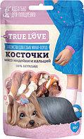 Косточки с мясом индейки и кальцием, True Love, уп. 50гр.