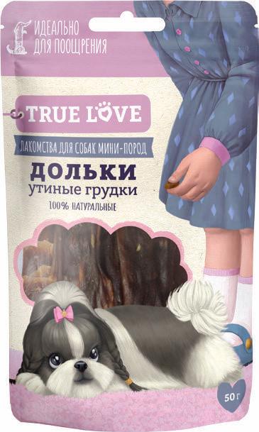 Дольки с утиными грудками, True Love, уп. 50гр.