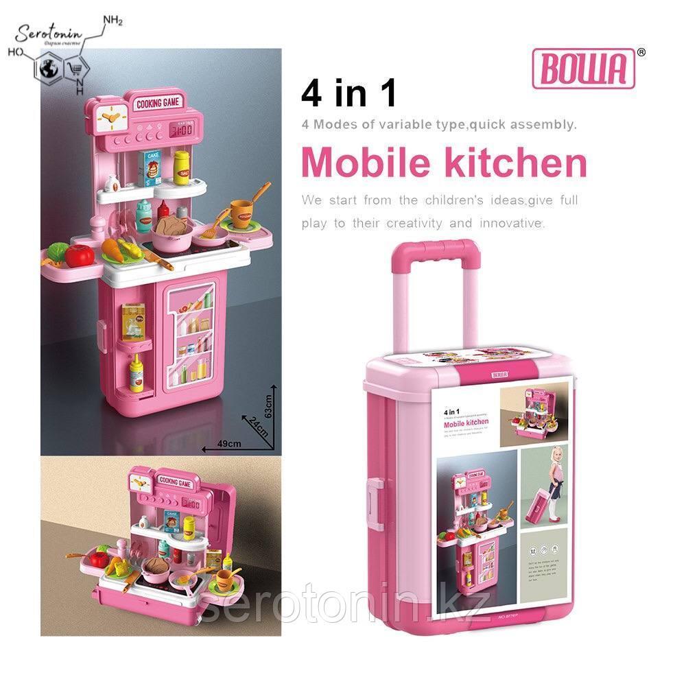 """Игровой набор """"Кухня 4в1"""" в чемодане на колесах"""
