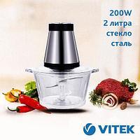 Стеклянный Чоппер, Измельчитель продуктов Vtk PY-7910