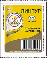Линтур от сорняков на газоне 1,8 гр