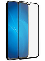 3D стекло для Vivo V20/V20SE