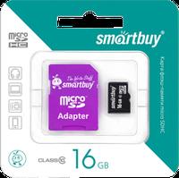Карта памяти microSD с адаптером Smartbuy 16GB 10 Класс