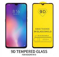Защитное стекло 9D для Xiaomi MI 9 на весь экран