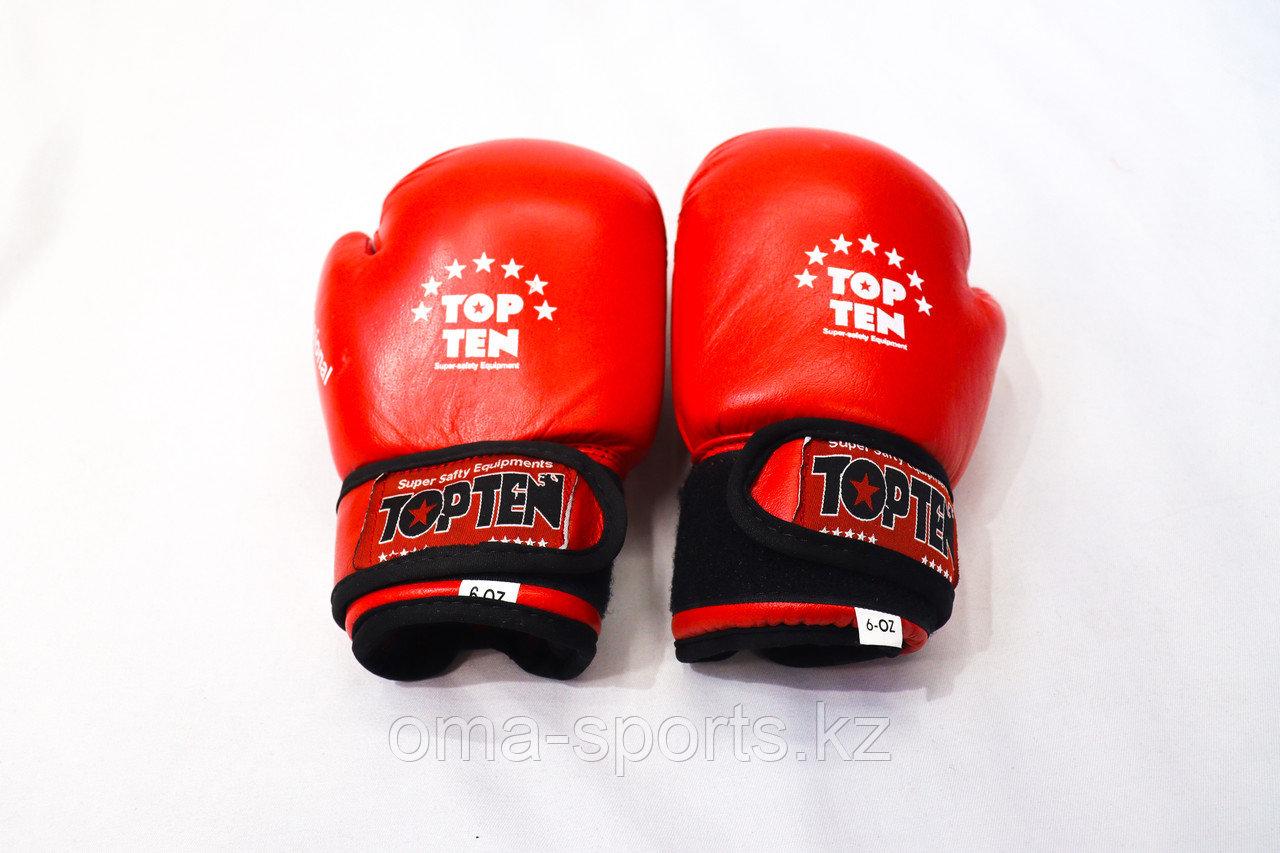 Бокс перчатки детский кожа
