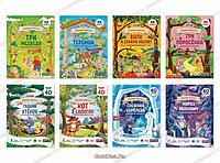 Детские книги и энциклопедии