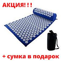 Набор Аппликатор Кузнецова массажный акупунктурный коврик с подушкой массажер для спины.