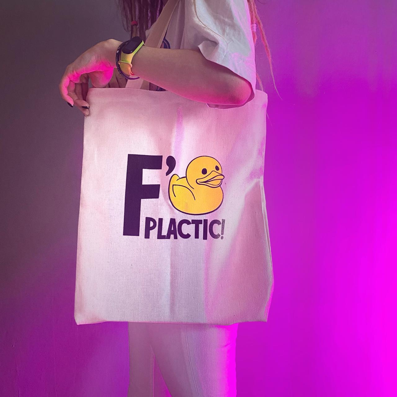 "Шоппер ""No Plastic"""