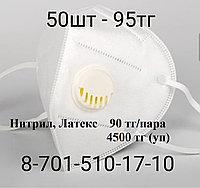 Кн 95 маска респиратор , перчатки , антисептик 5 литр