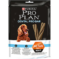 Pro Plan Dental Pro Bar, лакомство для собак всех пород, 150 гр.