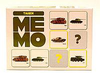Игра МЕМО «Танки» (50 карточек)