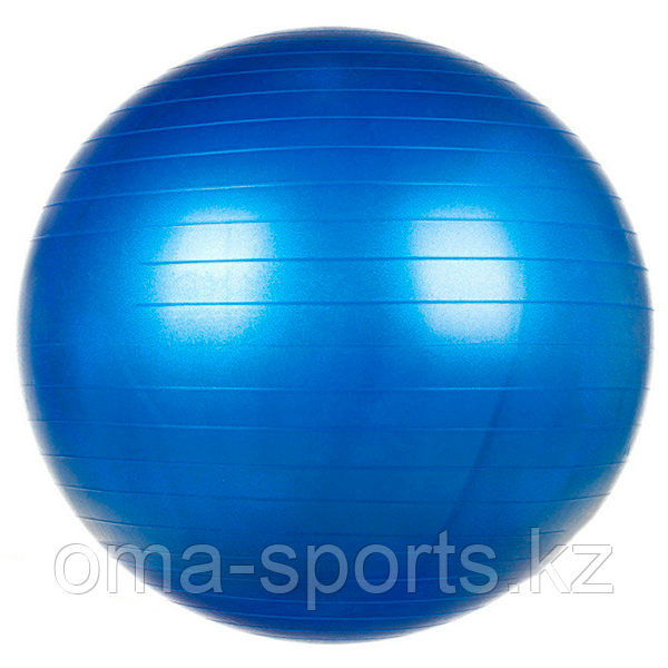 Фитбол 65см гладкий HB921-1
