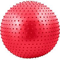 Фитбол пупырышка 65 см пупырышкаHB 921-4