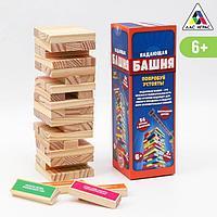 Настольная игра Падающая башня с фантами