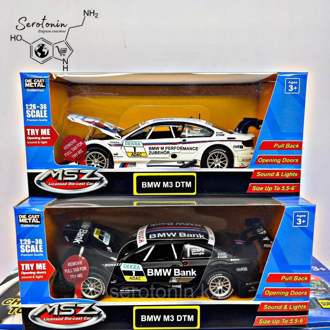 Коллекционные машинки BMW M3