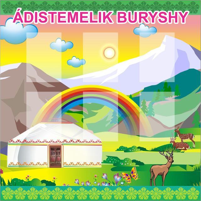 Стенды для детского сада Әдістемелік бұрышы