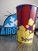Стакан для попкорна V46