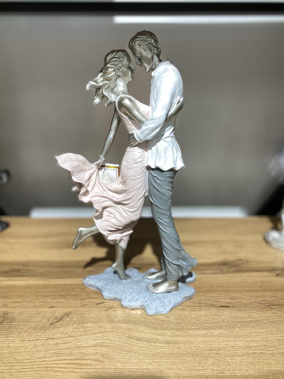 Статуэтка Влюблённые Фьюжин