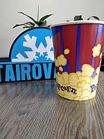 Стакан для попкорна V32