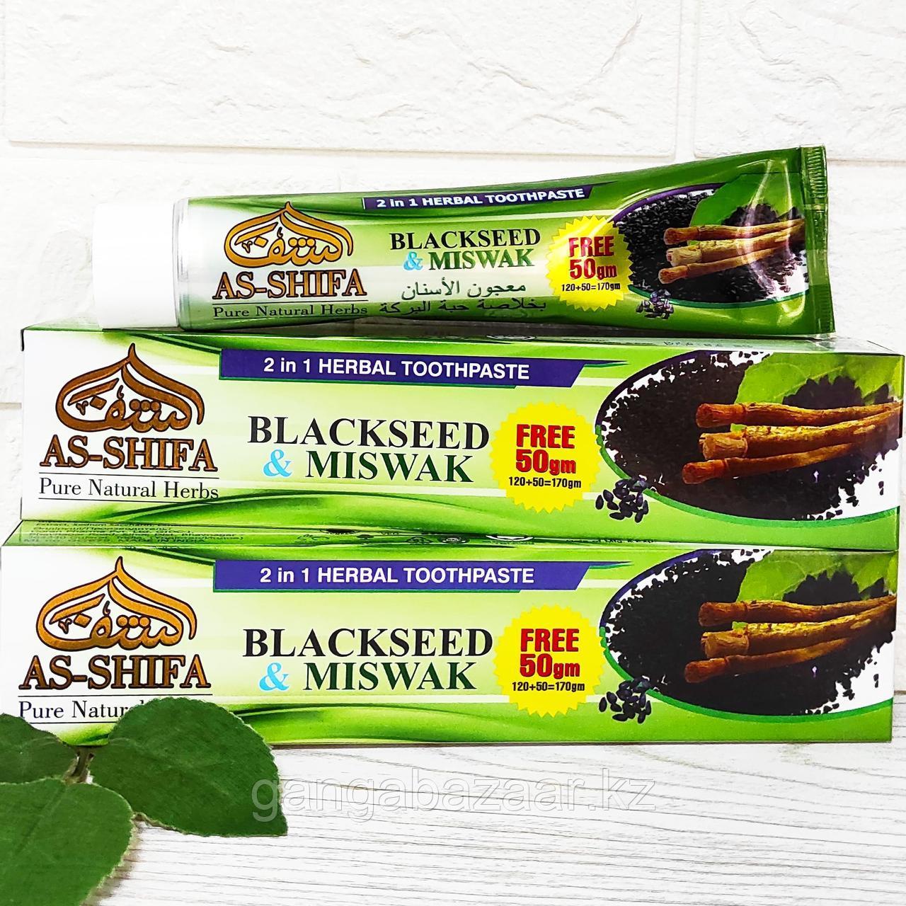 "Зубная паста ""Мисвак и чёрный тмин"" Ас-Шифа  (As-Shifa, India), 170 гр"