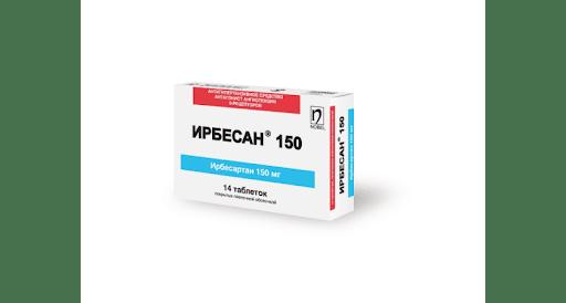 Ирбесан 150 мг №14таб.