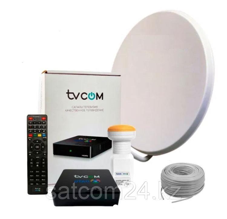 Комплект спутникового телевидения Отау ТВ