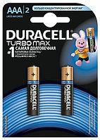 Батарейки мизинчиковые Duracell TurboMax ААА (набор 2 шт.)