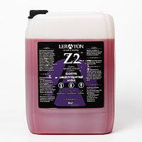 Парфюмированный шампунь для бесконтактной мойки LERATON Z2 20кг.