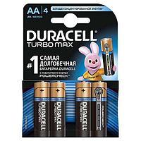 Батарейки мизинчиковые Duracell TurboMax ААА (набор 4 шт.)