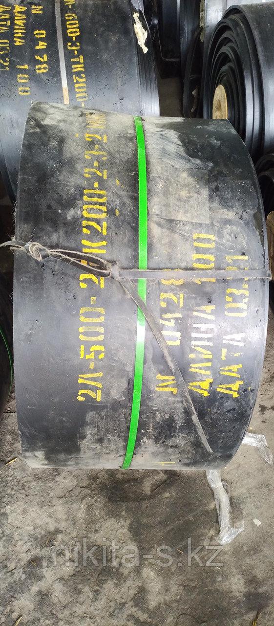 Лента транспортерная 2Л-500-2-ТК-200-2-3-2-И-НБ ГОСТ 20-2018