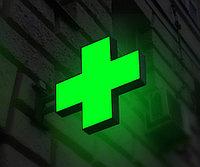 Аптечный крест, фото 1