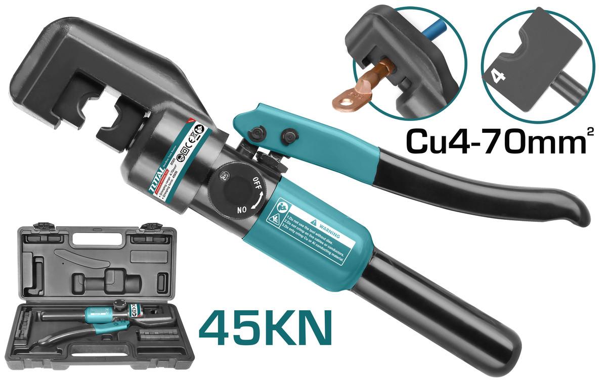 Гидравлический обжимник (опресовка кабелей) THCT070
