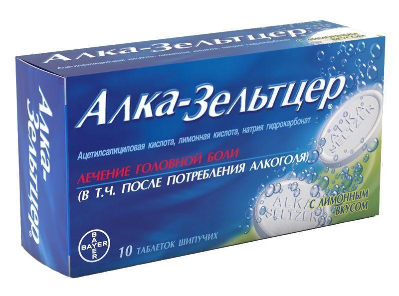Алка-Зельцер №10 таблетки шипучие