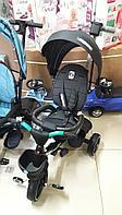 Детский трехколесный велосипед Т053 бирюза