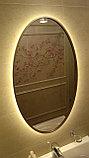Овальное зеркало в деревянной раме ARGO, 10 мм, с парящей подсветкой, 850х500мм, фото 3