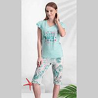 Пижама женская 2 XL/52-54, Ментоловый