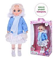 Кукла Анастасия Зима говорящая 42см, Весна