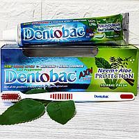 Зубная паста Дентобак AXN с гвоздикой, нимом, ксилитом, алоэ вера, мятой - отбеливание и защита, 170 гр