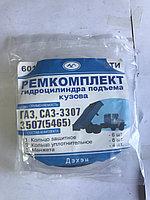 Ремкомплект подъема кузова ГАЗ-53
